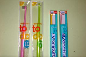 タフト歯ブラシ